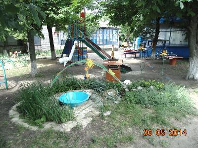 """Детский сад № 1 """"Колосок"""""""