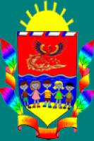 """Детский сад № 9 """"Жар-птица"""""""