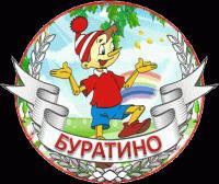 "Детский сад № 38 ""Буратино"""