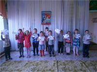 """Шаминский филиал Детский сад """"Теремок"""""""