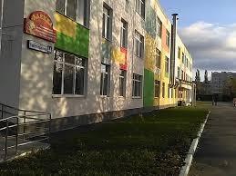 "Детский сад № 1 ""Аленка"""