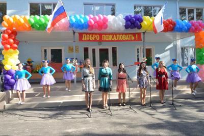 """Прудовской детский сад """"Аленушка"""""""