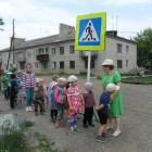 Детский сад № 39