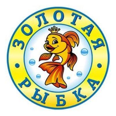 """Детский сад № 16 """"Золотая рыбка"""""""