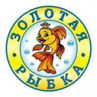 """Детский сад № 37 """"Золотая рыбка"""""""