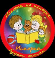 """Детский сад № 36 """"Искорка"""""""