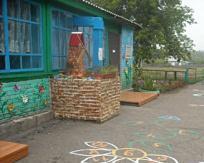 Садовский детский сад