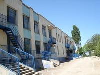 Детский сад № 40