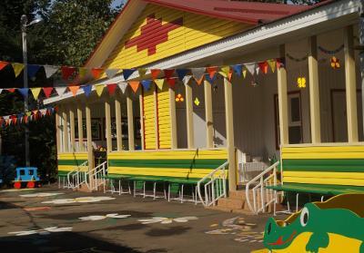 Детский сад № 152
