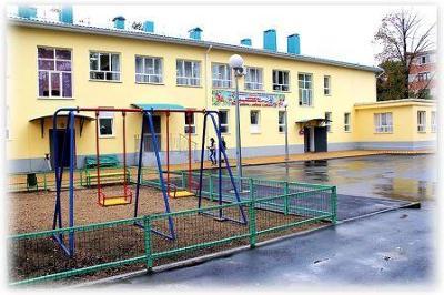 Детский сад № 57