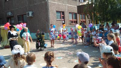 Детский сад № 108