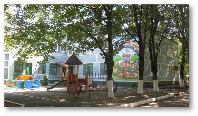 Детский сад № 212