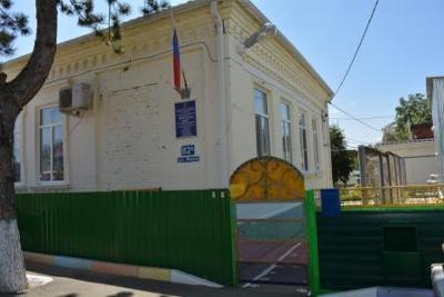 Детский сад № 227