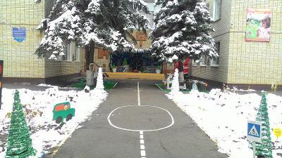 Детский сад № 133