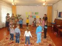 "Детский сад ""Буратино"""