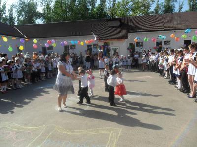 "Детский сад № 30 ""Золушка"""