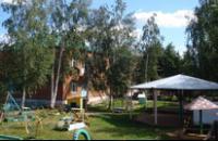 Детский сад № 1