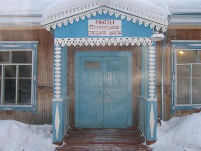 Дошкольное отделение Орловской школы