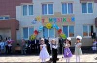 """Детский сад присмотра и оздоровления № 19 """"Тамчыкай"""""""