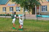 "Детский сад № 20 ""Аллюки"""