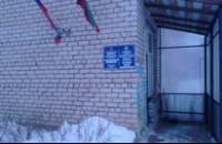 Староибрайкинский детский сад