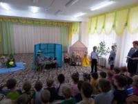 """Детский сад """"Росинка"""""""