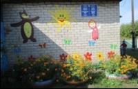 Старокиреметский детский сад