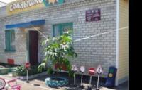 Алексеевский детский сад № 5