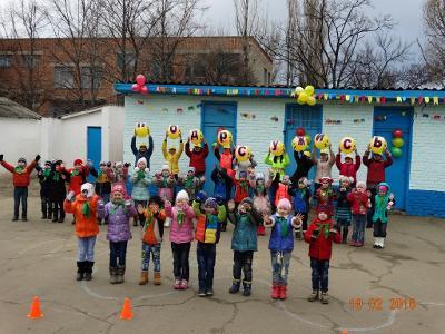 """Детский сад № 9 """"Одуванчик"""""""