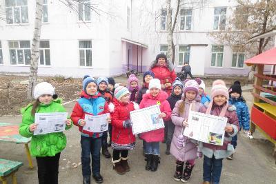 """Детский сад № 7 """"Белочка"""""""