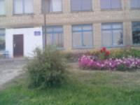 Трехложинская школа