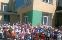"Центр развития ребенка – детский сад № 46 ""Золушка"""