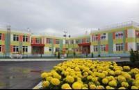 Центр развития ребенка - детский сад № 2