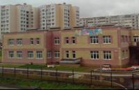 """Детский сад № 3 """"Городок чудес"""""""