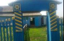 Ясашно-Барышевский детский сад