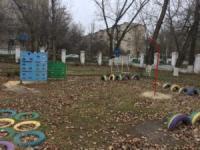 """Детский сад № 29 """"Мишутка"""""""