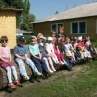"""Детский сад № 32 """"Елочка"""""""