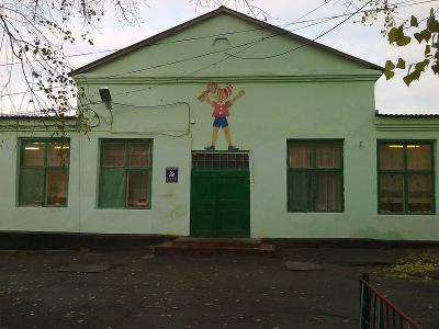 "Детский сад № 33 ""Буратино"""