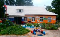 """Детский сад № 35 """"Орленок"""""""