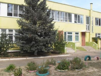 """Детский сад """"Ромашка"""""""