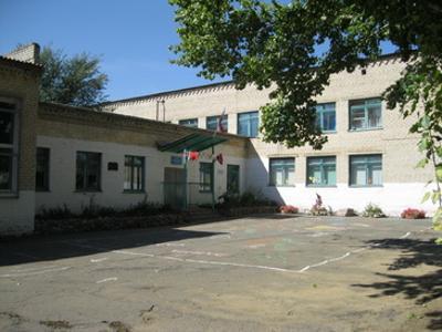 Белопрудская школа
