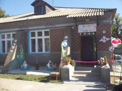 Малоивановский детский сад