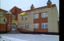 Центр развития ребёнка - детский сад № 4