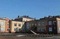 Арский детский сад № 9