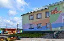 Арский детский сад № 11