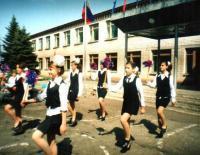 Краишевская школа
