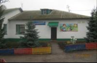 Исергаповский детский сад