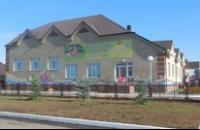 Кзыл-Ярский детский сад