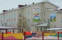 "Детский сад № 5 ""Бэлэкэч"""