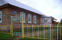 Чутайский детский сад